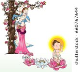 buddha's mother standing under... | Shutterstock .eps vector #660767644
