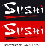 sushi calligraphy inscription... | Shutterstock .eps vector #660847768