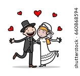 newlywed wedding couple  a hand ... | Shutterstock .eps vector #660868594