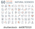 set vector line icons  sign and ... | Shutterstock .eps vector #660870310