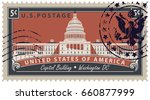 postage stamp with inscriptions ... | Shutterstock .eps vector #660877999