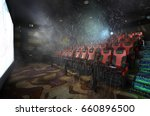 movie theater interior  with... | Shutterstock . vector #660896500