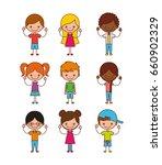 happy girl illustration | Shutterstock .eps vector #660902329