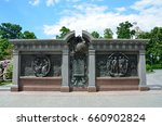 Small photo of Moscow, Russia, June, 12, 2017, Nobody, the monument to Alexander I in Alexander (Alexandrovsky) garden in Moscow