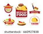 vintage mexican restaurant... | Shutterstock . vector #660927838