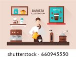 barista flat illustration | Shutterstock .eps vector #660945550
