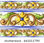 Frieze On The Tiles Watercolor...