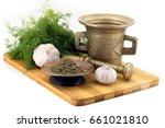 still life spices  celery ... | Shutterstock . vector #661021810