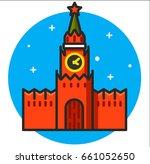 moscow kremlin | Shutterstock .eps vector #661052650