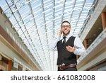 portrait of modern entrepreneur ... | Shutterstock . vector #661082008