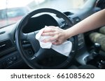 young woman hands cleaning the... | Shutterstock . vector #661085620