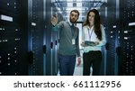 it engineer shows working data... | Shutterstock . vector #661112956