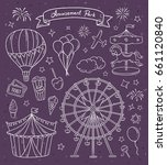 amusement park hand drawn... | Shutterstock .eps vector #661120840
