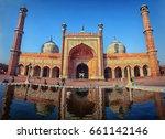 delhi  india   circa dec 2012 ... | Shutterstock . vector #661142146