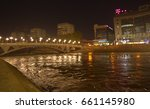 skopje  macedonia   november 26 ... | Shutterstock . vector #661145980
