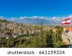 zahle skyline cityscape  in... | Shutterstock . vector #661159324
