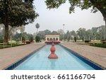 Small photo of Bagh e Jinnah (Park), Lahore, Punjab, Pakistan on 3rd January 2017