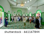 an giang  vietnam   sep 06 2015 ... | Shutterstock . vector #661167844
