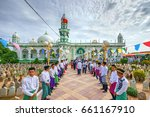 an giang  vietnam   sep 06 2015 ... | Shutterstock . vector #661167910
