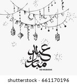 eid mubarak  happy holiday ... | Shutterstock .eps vector #661170196