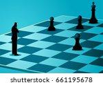 business concept illustration... | Shutterstock .eps vector #661195678