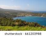 Small photo of aegean island village by the sea