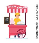 fast food cart. cotton candy... | Shutterstock .eps vector #661264933