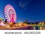 the port of kobe is the second... | Shutterstock . vector #661301230