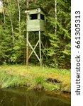 lookout tower | Shutterstock . vector #661305313