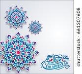 eid mubarak islamic greeting...   Shutterstock .eps vector #661307608