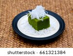 Thai Green Pudding Made Of Ric...