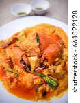 sauteed crab in curry | Shutterstock . vector #661322128
