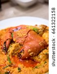 sauteed crab in curry | Shutterstock . vector #661322158