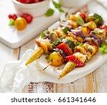 grilled vegetarian skewers with ... | Shutterstock . vector #661341646
