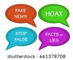 talk bubbles with inscription... | Shutterstock .eps vector #661378708