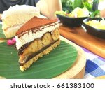 banoffee cake. focus on the... | Shutterstock . vector #661383100