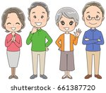 a group of elderly people | Shutterstock .eps vector #661387720