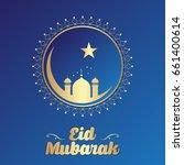 islamic creative vector design... | Shutterstock .eps vector #661400614