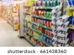 grocery on shelf in small... | Shutterstock . vector #661438360