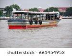 chao phraya river in bangkokg ... | Shutterstock . vector #661454953