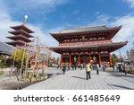 tokyo  japan   2015  february ... | Shutterstock . vector #661485649