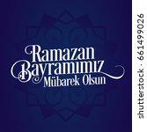 mubarak islamic feast greetings ... | Shutterstock .eps vector #661499026