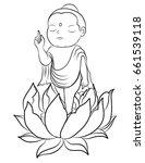 Hand Drawn Baby Buddha Born...