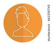 young man shirtless avatar...   Shutterstock .eps vector #661550743
