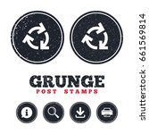grunge post stamps. recycling...   Shutterstock .eps vector #661569814