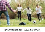 positive russian girl and three ... | Shutterstock . vector #661584934