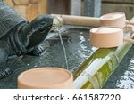 Stock photo temizu a shinto water ablution pavilion of shinto and temple in japan it is used by worshippers 661587220