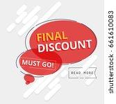 flat geometric speech balloon... | Shutterstock .eps vector #661610083