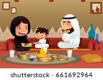 a vector illustration of muslim ... | Shutterstock .eps vector #661692964