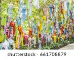colorful paper  textiles and... | Shutterstock . vector #661708879